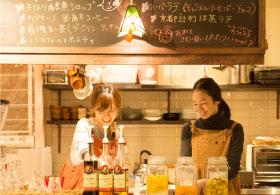 Café & Gallery [Café Sowa]