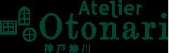 神戸湊川OtonariAtelierの店舗一覧
