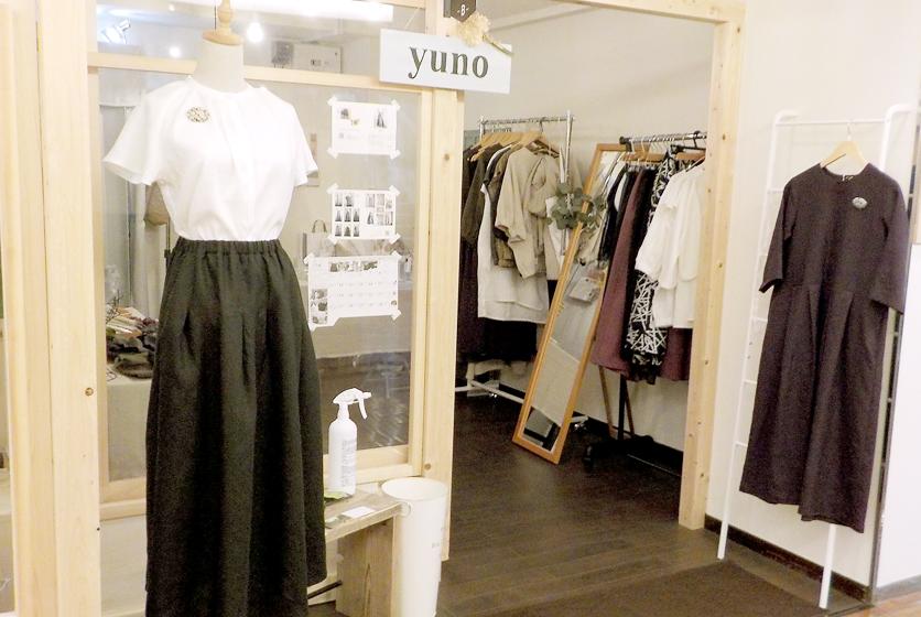 リネン服、布雑貨 yuno