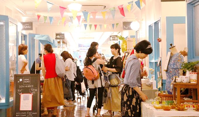 ファッションビルや市場などまちと一緒に楽しめる市!
