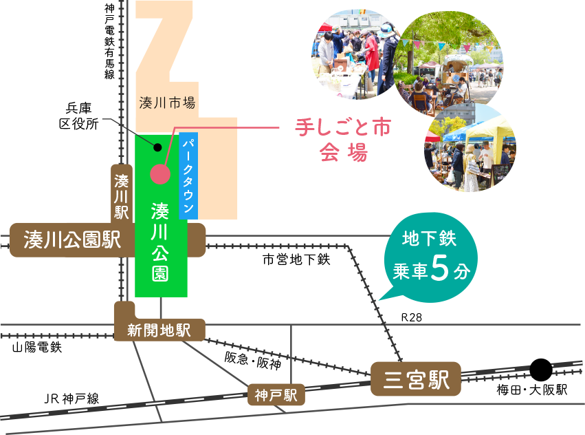 手しごと市会場マップ