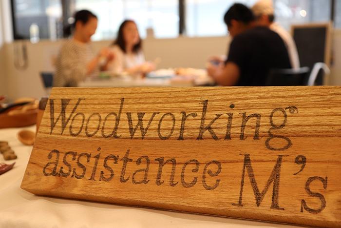 woodworkingassistanceM's maechi.thb