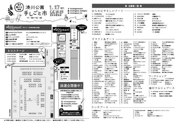 1801_map