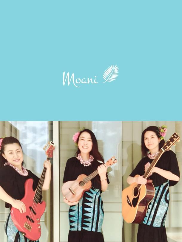 1806_stage_moani