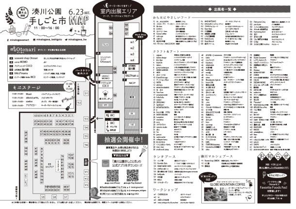 1806_map_表