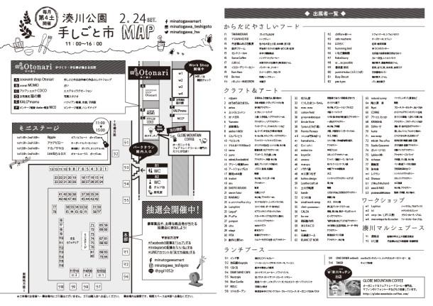 1802_map_最終
