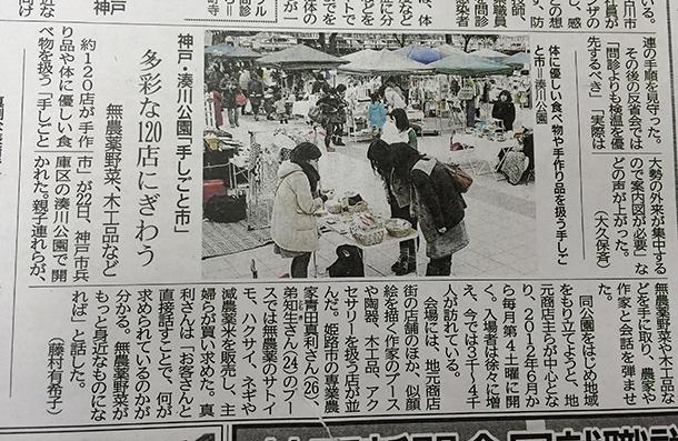 0222新聞
