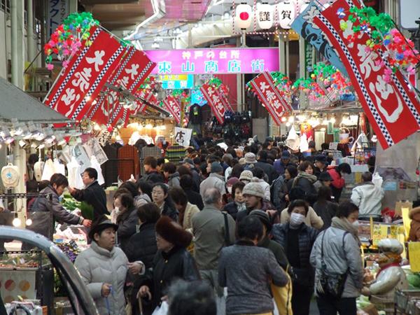 神戸新鮮市場